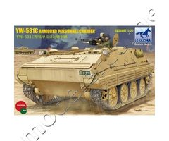 YW-531C Armored Personnel Carrier