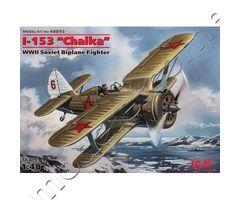 I-153 'Chaika' WWII Soviet Biplane Fighter