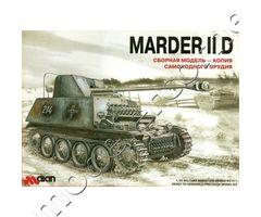 Marder II D