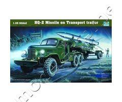 HQ-2 Missile on Transport trailer