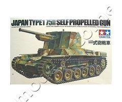 Japan Type 1 75 mm Self Propelled Gun