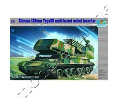 Chinese 122mm Type89 multi-barrel rocket launcher