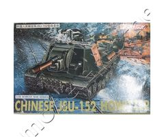 "Chinese JSU-152 Howitzer ""Korean War Series"""