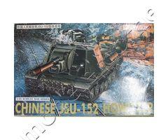"Chinese JSU-152 Howitzer ""Korean War Series"""