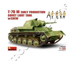 T-70 M Early Production Soviet Light Tank w/Crew