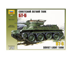 BT-5 Soviet light tank