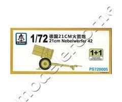 21cm Nebelwerfer 42