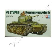 KV-I (Type C)