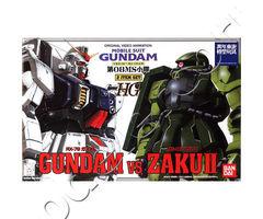 Gundam VS Zaku II