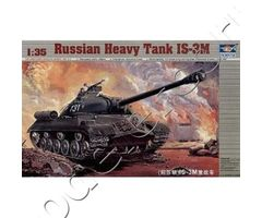 Russian Heavy Tank IS-3M