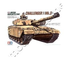 British main battle tank Challenger 1 Mk.3