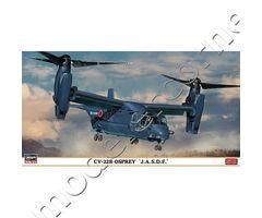 CV-22B Osprey 'J.A.S.D.F.'
