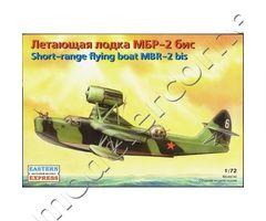 Short-range flying boat MBR-2 bis