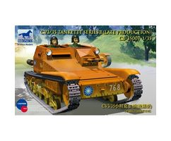 CV3/35 Tankette Series II (late production)
