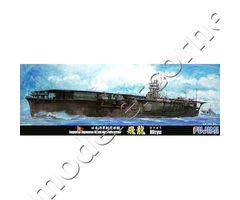 Japanese Navy Aircraft Carrier Hiryu