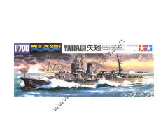 Japanese Light Cruiser Yahagi Waterline Series
