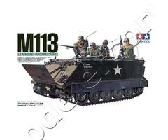 M113 U.S. Armoured Personnel Carrier